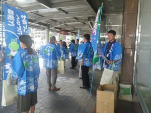 JR徳島駅前キャンペーン