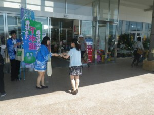 ゆめタウン徳島街頭キャンペーン
